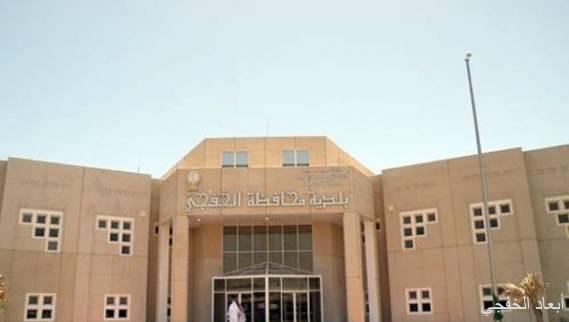 ترقية عدد من الموظفين في بلدية الخفجي