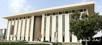 «النقد»: عدم المساس بالبدلات والمزايا المالية التي أعيدت لموظفي الدولة بأثر رجعي