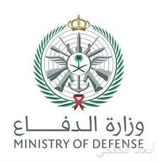 اليوم الإثنين..فتح القبول في المعاهد العسكرية بوزراة الدفاع