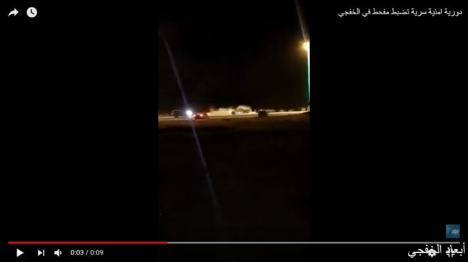 بالفيديو.. أمن الطرق بالخفجي يقبض على مفحطين