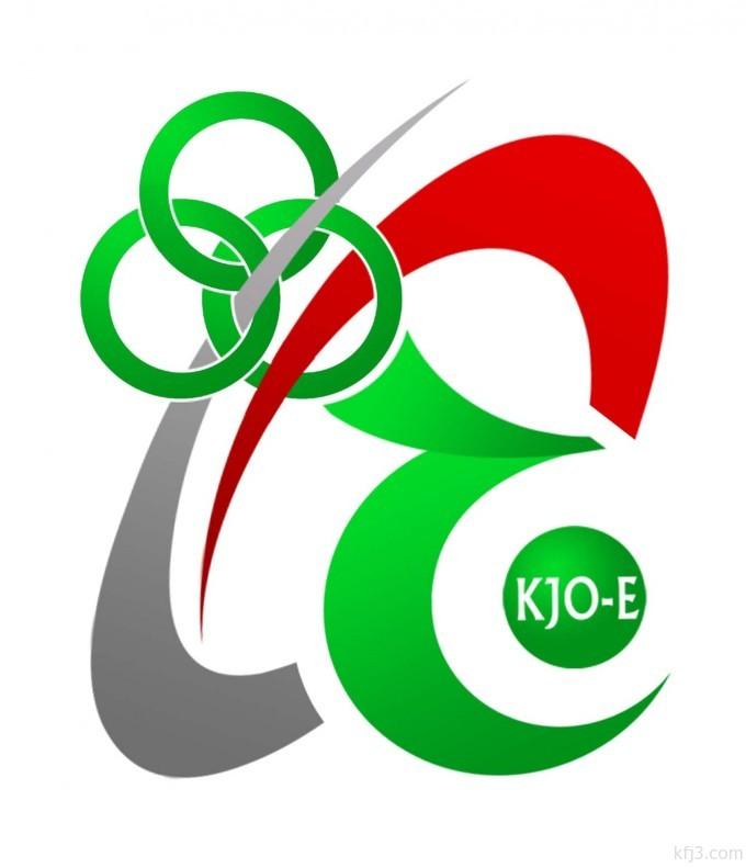 مجلس جمعية عمليات الخفجي التعاونية يحدد موعد للراغبين في الاكتتاب