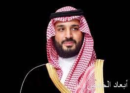 الديوان الملكي: ولي العهد يغادر إلى الكويت في زيارة رسمية