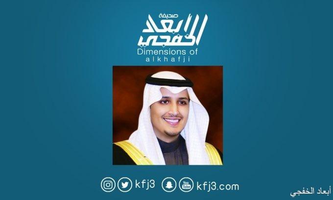 سمو نائب أمير المنطقة الشرقية يرفع التهنئة لخادم الحرمين الشريفين بمناسبة حلول عيد الفطر المبارك