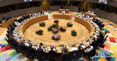 الاتحاد الأوروبى يعبر عن قلقه بشأن إعلان ترامب بخصوص القدس