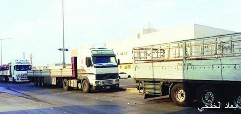 قطاع نقل البضائع: اشتراط عشر شاحنات يحد من التستر في القطاع