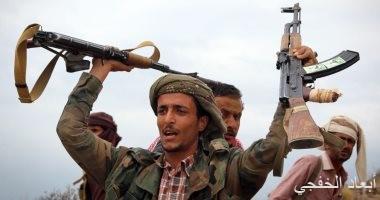 مقتل 97 مدنيا يمنيا جراء انتهاكات ميليشيا الحوثى خلال يناير الماضى