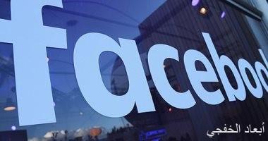 سريلانكا تحظر فيس بوك وواتس آب وغيرها من منصات التواصل الاجتماعى