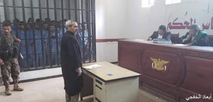 المنظمة العربية لحقوق الإنسان تدعو ميليشيا الحوثي لوقف تنفيذ أحكام الإعدام الجماعية