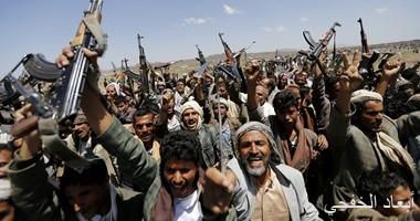 مقتل وإصابة 4 أشخاص فى انفجار لغم حوثى فى الحديدة باليمن