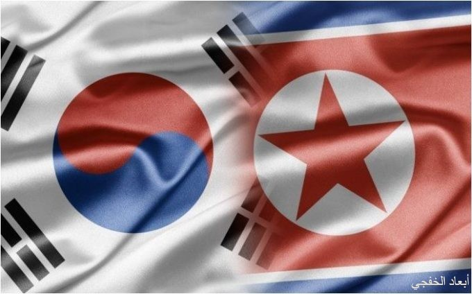 كوريا الجنوبية تقترح إجراء محادثات عسكرية مع نظيرتها الشمالية