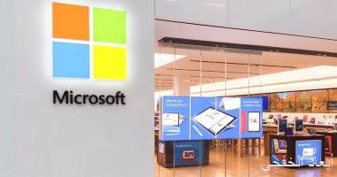 مايكروسوفت تعلن ارتفاع قيمتها السوقية إلى تريليون دولار