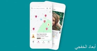جوجل تطور شبكة تواصل اجتماعى جديدة لمنافسة فيس بوك