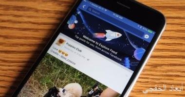 """فيس بوك يعلن عن تطبيق """"ماسنجر كيدز"""" للأطفال من سن 6 إلى 12 عاما"""