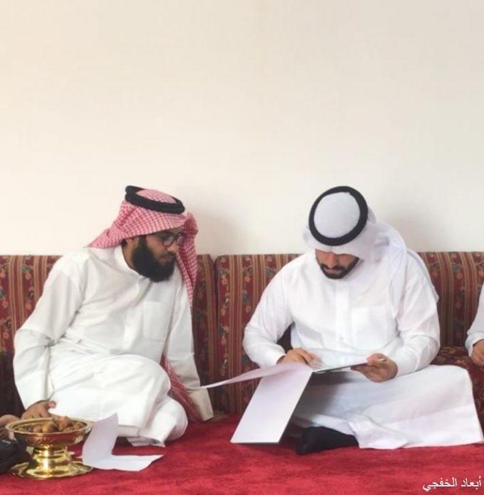 سعود حواس الشمري يعقد قرآنه