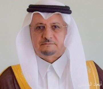 «بقيادتنا نفخر»كلمة مدير جامعة حفرالباطن بمناسبة ذكرى تجديد البيعة