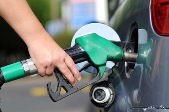 أرامكو السعودية تعلن أسعار البنزين بدأ من 12 يناير الحالي