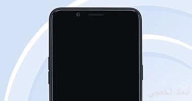 Oppo تستعد لطرح هاتفها الذكى الجديد A83 بكاميرا 13 ميجابيكسل قريبا