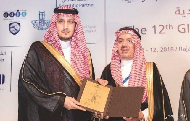 """""""السعودية للكهرباء"""" تعرض تطبيقاتها لنظم المعلومات الجغرافية في تحسين التنافسية"""