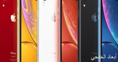 أبل تؤجل إطلاق هاتفها الأرخص iPhone XR حتى أكتوبر المقبل