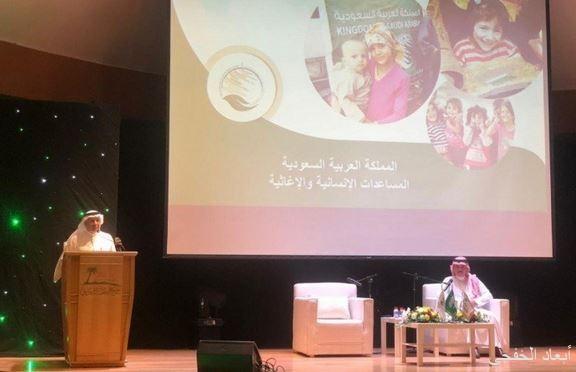 الدكتور الربيعة: 132 مليار ريال مساعدات السعودية للعالم بين عامي 2007 إلى 2017 م