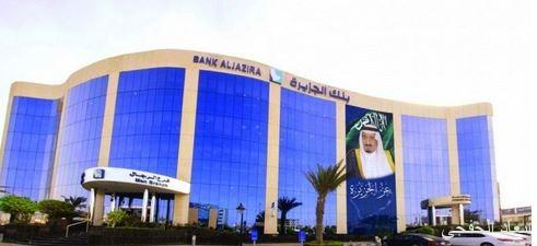 النمو الإيجابي للاقتصادي السعودي يعكس نجاح خطط تنويع مصادر الدخل