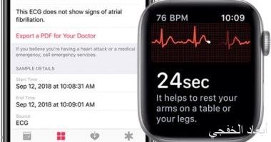 تحديث OS 5.1.2 لساعة أبل الذكية يوفر ميزة لرصد معدل ضربات القلب