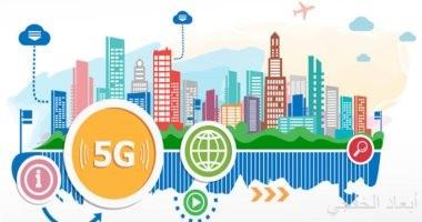 علماء يحذرون من خطورة شبكات الجيل الخامس 5G