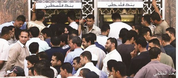السلطة الفلسطينية تستنجد: نعاني أزمة كبرى