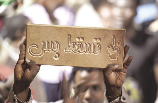 السودان: «الانتقالي» والمعارضة يقرران استمرار الحوار