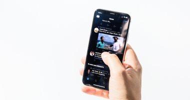 أبرز مميزات ستمتلكها هواتف أيفون مع iOS13