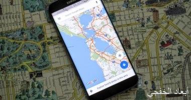 """""""عداد السرعة"""".. ميزة جديدة داخل تطبيق خرائط جوجل"""