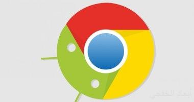 جوجل تخطط لإضافة زر Play بمتصفح كروم