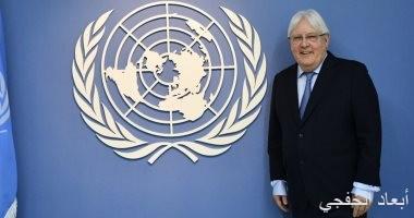 مبعوث الأمم المتحدة يعلن بدء مشاورات السلام اليمنية فى السويد غدا