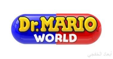 نينتندو تستعد لإطلاق لعبة Dr. Mario لهواتف أندرويد وiOS