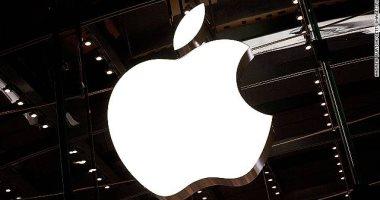 أبل تطلق أداة جديدة بنظام iOS 13 تمنع إزعاج المكالمات غير المرغوب فيها