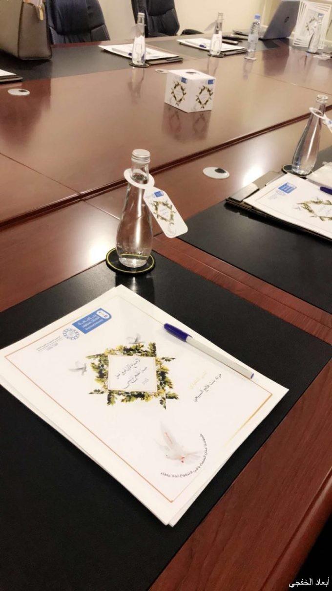 جستر الخفجي تعقد إجتماعها الأول وتوزع المهام على الأعضاء