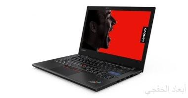 لينوفو تكشف عن لاب توب ThinkPad Anniversary Edition 25
