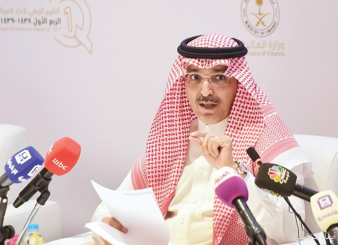 وزير المالية يفتتح فعاليات مؤتمر يوروموني السعودية 2019