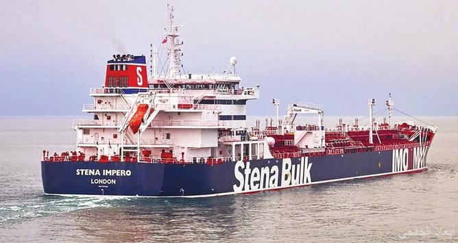 إيران تعتقل أستراليين