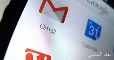 جوجل تدعم Gmail بميزة التدمير الذاتى لرسائل البريد الإلكترونى قريبا