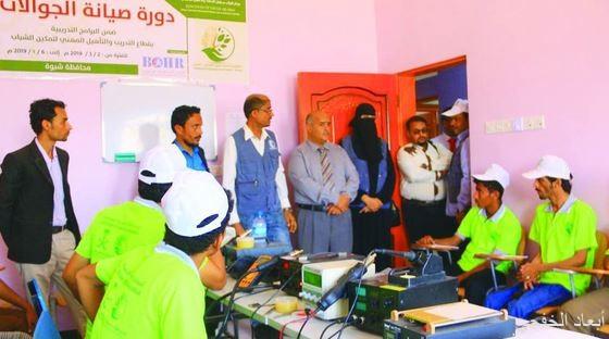 «إغاثي الملك سلمان» يدشن برامج ودورات تدريبية للشباب اليمني