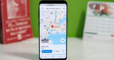 خرائط جوجل تضيف ميزة جديدة تغير طريقة استخدامك للتطبيق