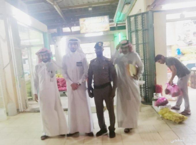 التوطين تضبط ١٥ مخالفاً في سوق الخضار بالخفجي