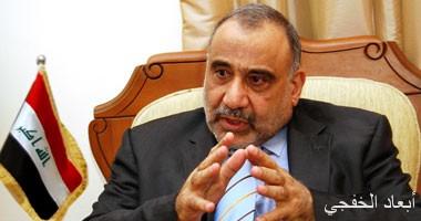 البرلمان العراقى: سندعم الحكومة الجديدة طالما تقدم الخدمات للمواطنين