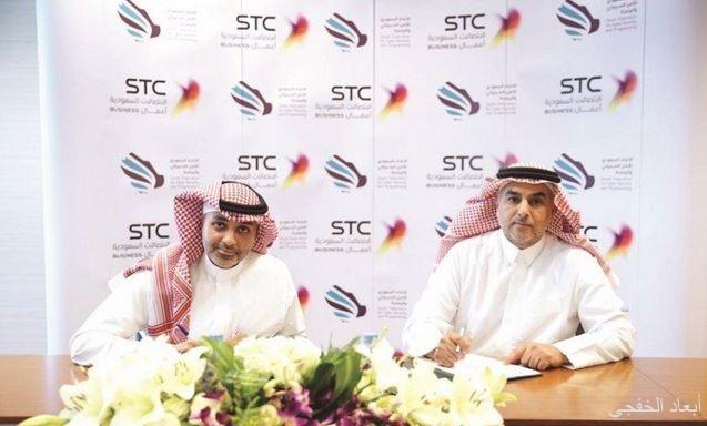 STC توقع مذكرة تفاهم مع الاتحاد السعودي للأمن السيبراني