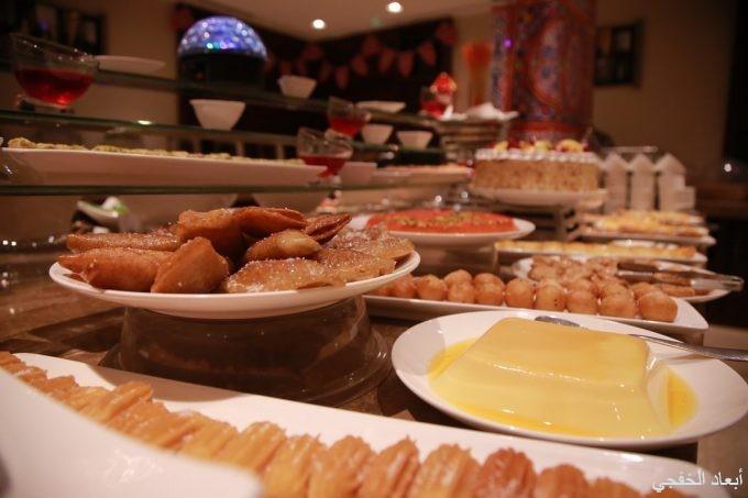 بوفيه رمضاني فاخر في فندق انتور الخفجي ب٩٩ ريال فقط