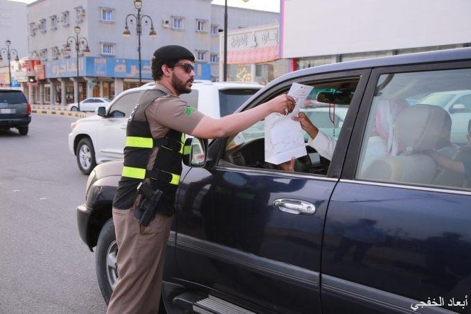 «مرور الخفجي» يتفاعل مع أسبوع المرور العربي 2019م