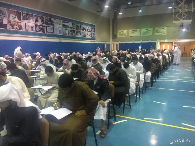 أكثر من 900 طالب يؤدون إختبار القدرات للفترة الثانية بمركز الخفجي