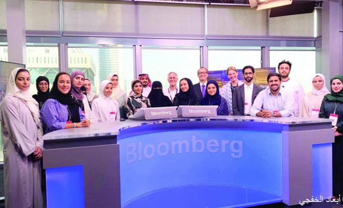 «مبادرات مسك» و«بلومبرغ» يدربان 20 سعودياً وسعودية على الصحافة المالية
