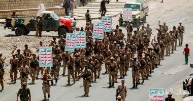 قتلى من ميليشيات الحوثى بغارة للتحالف العربى بعد استهداف كلية الشرطة بصنعاء
